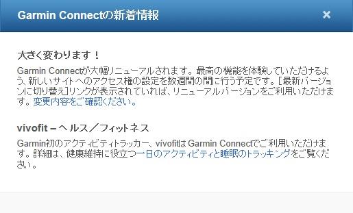 Garmin_news