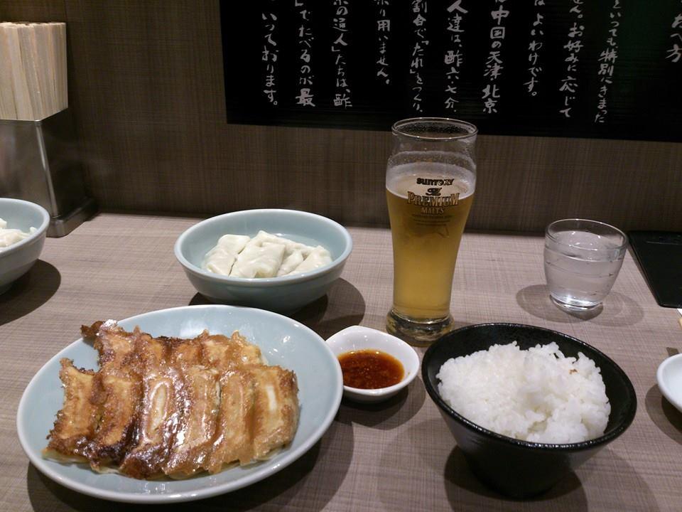 113_gyoza